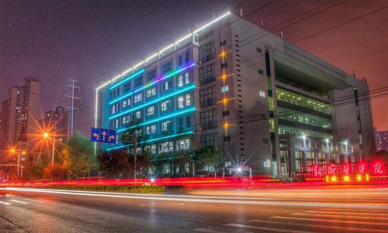 医学院综合教学楼